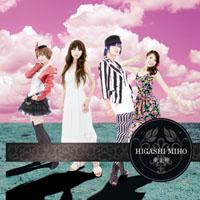 東美穂1st Single「Higashi Miho」